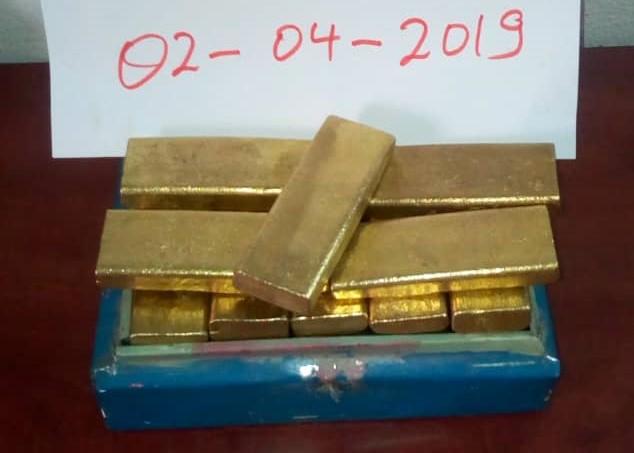 Mali Gold Scam